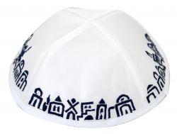Kipá Cetim - K150