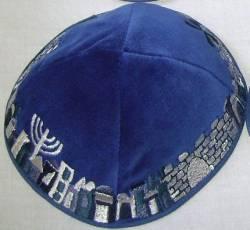 Kipá Luxo Jerusalém - K11