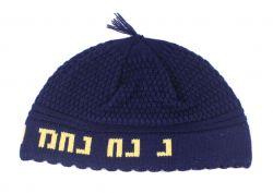 Kipá Nachman - Azul Escuro - K160