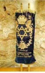 Sefer Torá Kasher - Kosher Usada