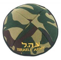 Kipá IDF - K18