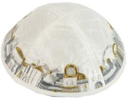 Kipá Luxo Jerusalém Branco Dourado - Y48