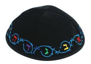 Kipá Alfabeto hebraico - K37