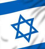 Bandeira de Israel - 2,2m x 1,5 m