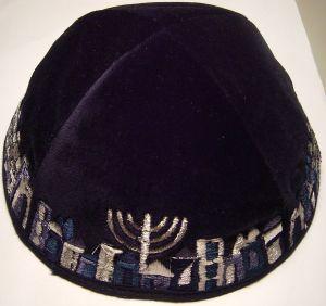 Kipá Jerusalém Prateada - K06