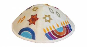 Kipá Bordado Símbolos Judaicos - Y10