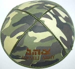 Kipá IDF - K14
