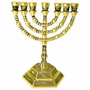 Menorá 12 Tribos de Israel Dourado - 13 cm
