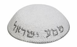 Kipá K98 - Shma Israel