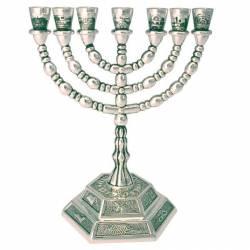 Menorá 12 Tribos de Israel Prateada - 13 cm